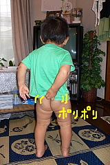 20060719232136.jpg