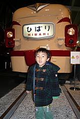 2010610.jpg