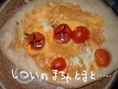 嘆きのマチャトマト
