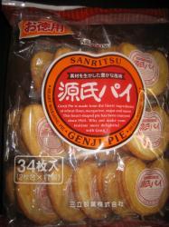 三立製菓の源氏パイ お徳用の34枚入り