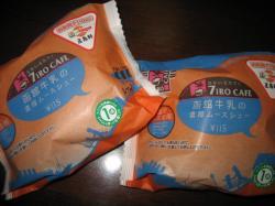 函館牛乳の濃厚ムースシュー