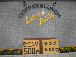 モーニングが500円、ランチが600円!
