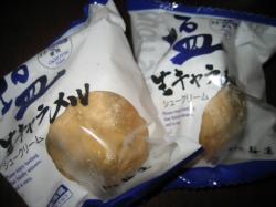 梅屋の塩キャラメルシュークリーム1個210円(税込み)