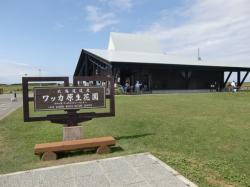 北海道遺産「ワッカ原生花園」
