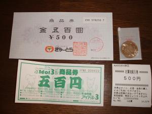 2008.12.30 001