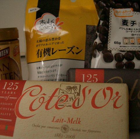 生チョコ材料