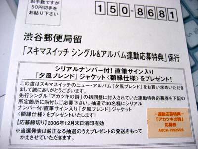 d-401.jpg