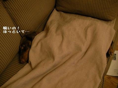 変換 ~ 眠い