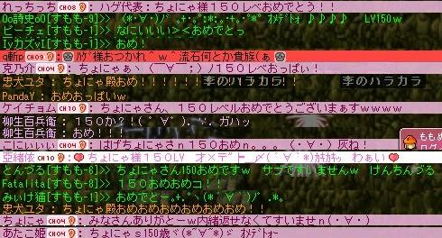20061102133559.jpg