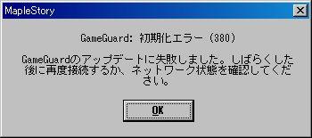 WS000376.jpg
