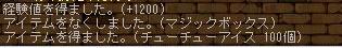 WS000582.jpg