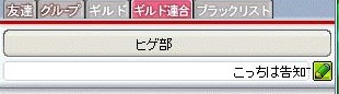 maple3283.jpg