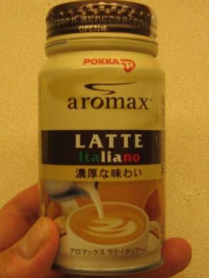 日本の缶コーヒーを片田舎のパトラス市内で見つけて、びっくり!