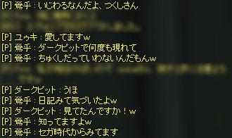 20080127-1.jpg