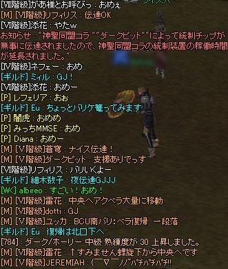20080217-5.jpg