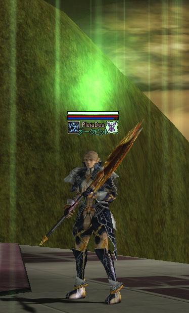 20080217-6.jpg