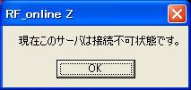 20080307-1.jpg