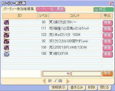 20061029181518.jpg