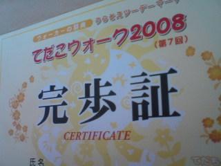 200802050947034