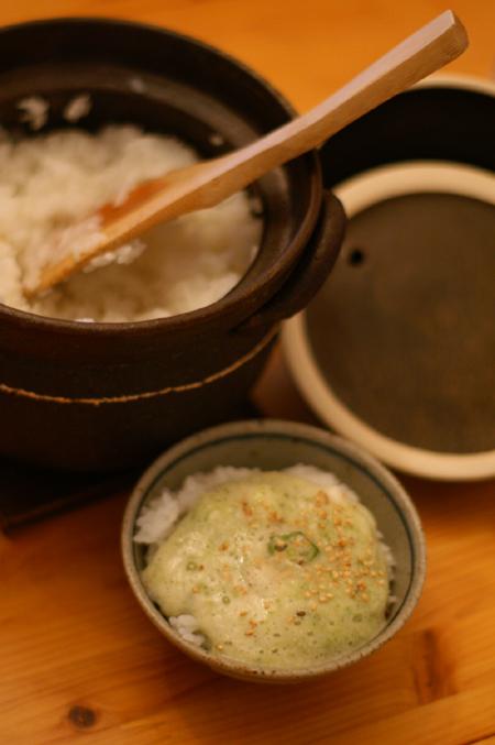 土鍋でご飯 4