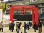 東京マラソン2007EXPO