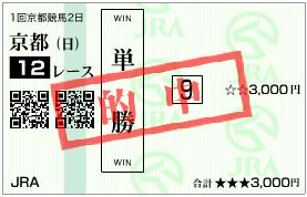 20080112102325.jpg