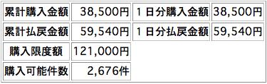 20080112102733.jpg
