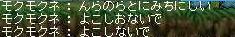 GW-00001967.jpg