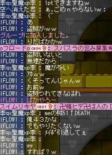 GW-00001987.jpg