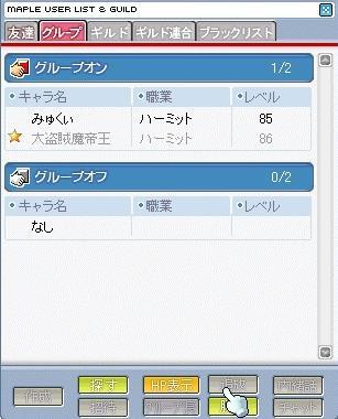 GW-00002032.jpg