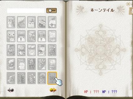 GW-00002034.jpg