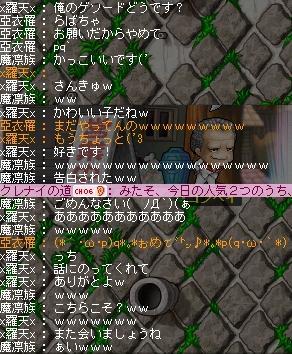 GW-00002054.jpg