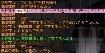 GW-00002074.jpg