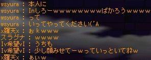 GW-00148.jpg