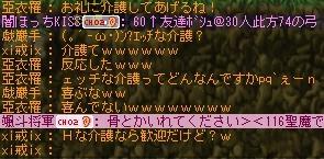 GW-00255.jpg