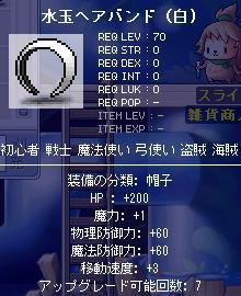 GW-00439.jpg