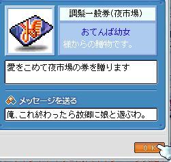 GW-00732.jpg