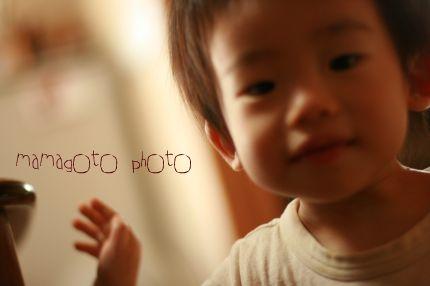 youkai2.jpg