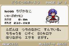 東方人形劇[1.02]_02