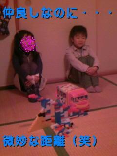 09021807_1.jpg