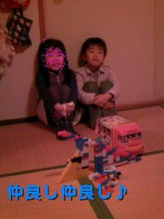 09021808_1.jpg