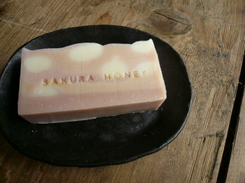 sweet honey soap