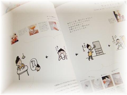 blog221.jpg