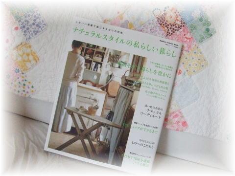 blog251.jpg