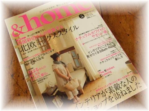 blog289.jpg