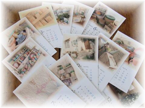 blog338_20081110095733.jpg