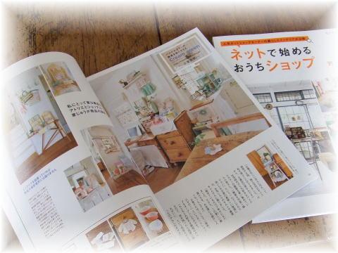 blog423.jpg