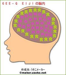 GEE-Q+EIJI.jpg
