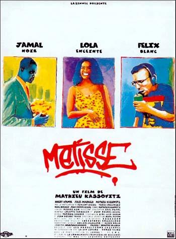 Metisse_(1993).jpg