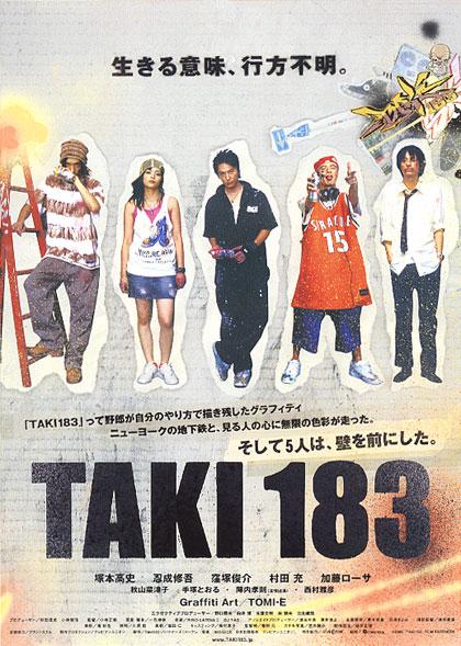 TAKI183.jpg